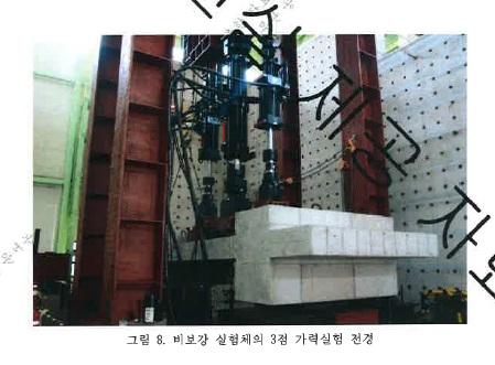 비보강 실험체의 가력